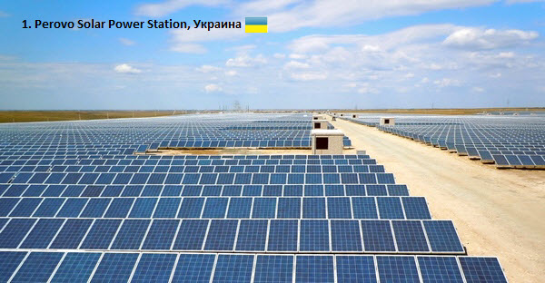 Top of 10 biggest solar photo-electric stations in the World of